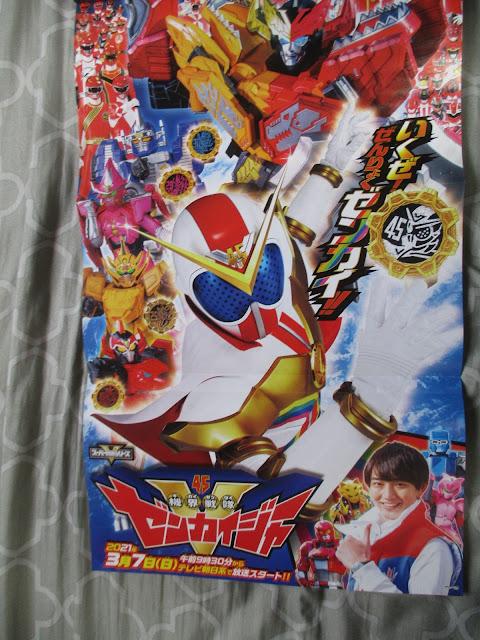 Kikai Sentai Zenkaiger February Scans!