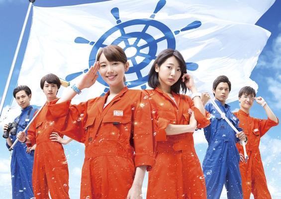Sinopsis Maji de Koukai Shitemasu (2017) - Serial TV Jepang