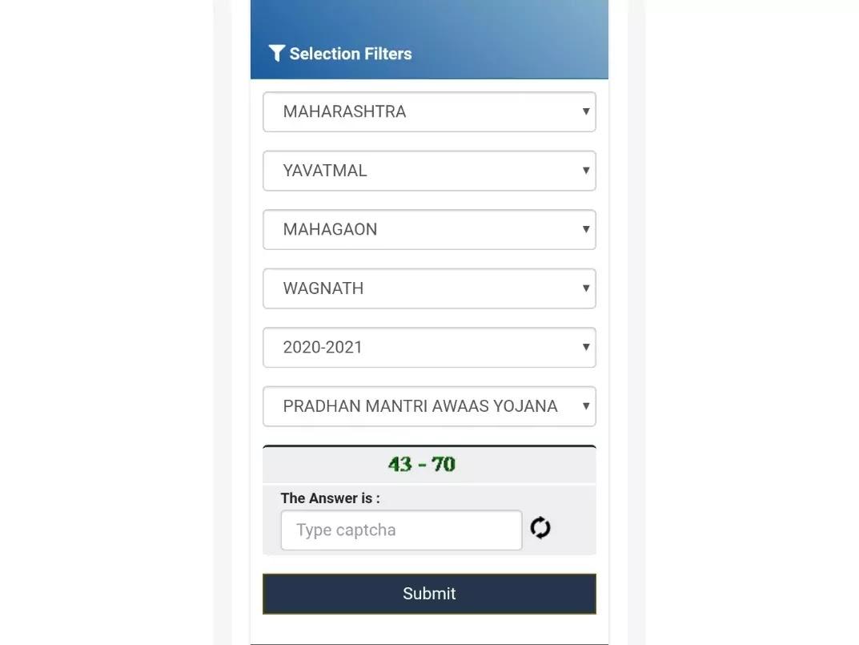 प्रधानमंत्री घरकुल योजना महाराष्ट्र 2021 यादी