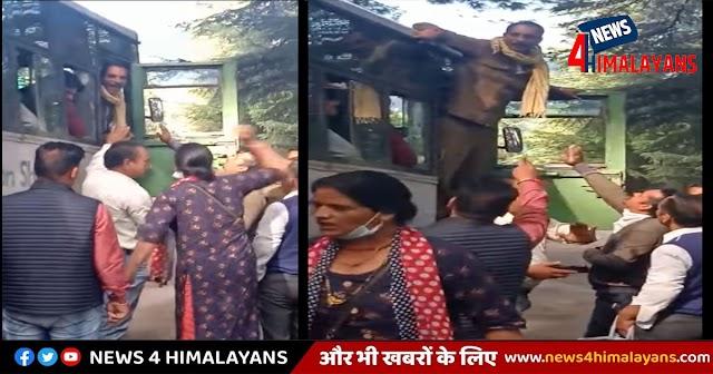 हिमाचल: वायरल वीडियो- HRTC ड्राइवर को महिला ने मारा थप्पड़, पढ़ें पूरा माजरा