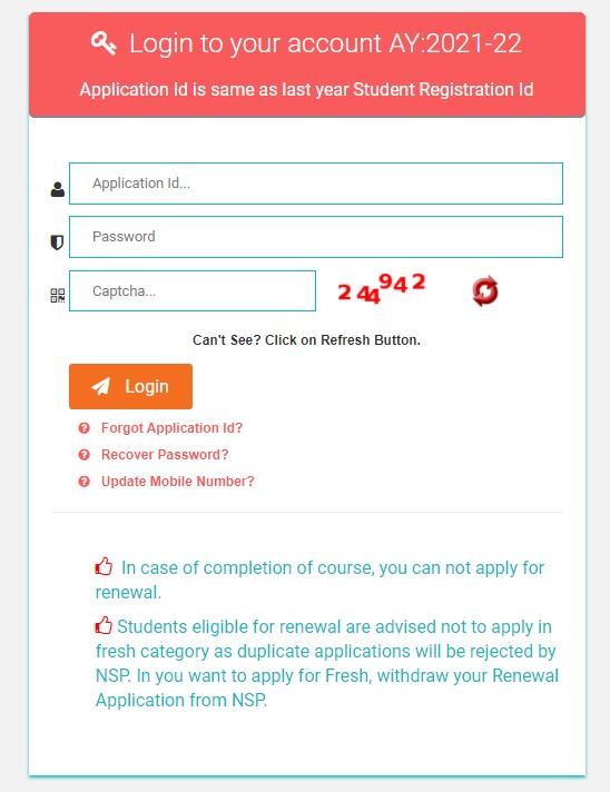 National Scholarship Portal (NSP) 2021