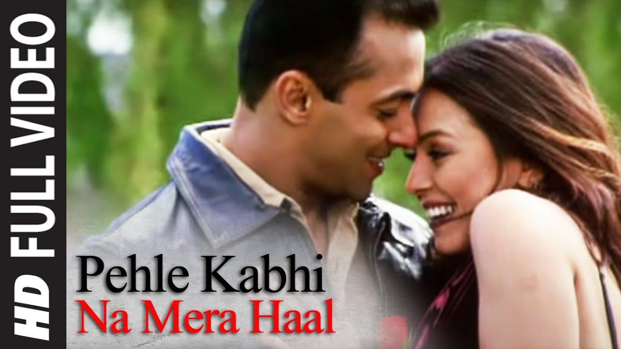 Pehle Kabhi Na Mera Haal Lyrics in Hindi
