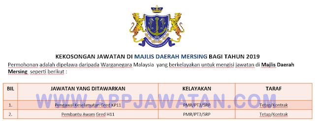 Majlis Daerah Mersing
