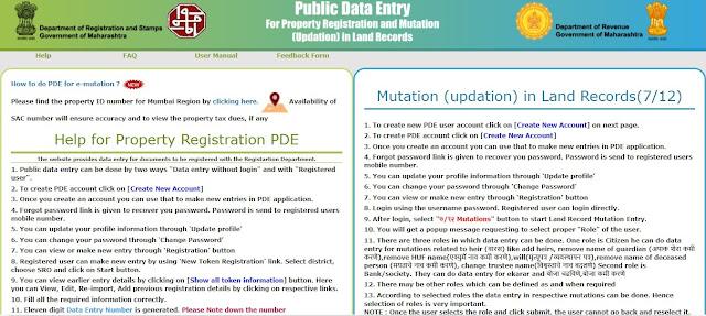 mahabhulekh mutation updation