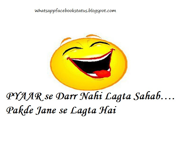 Smile Quotes For Facebook Status In Hindi Archidev
