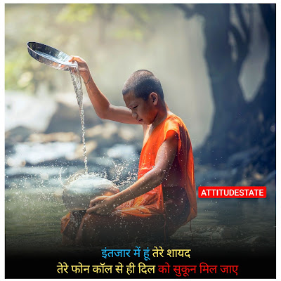love captions for instagram in hindi for boy