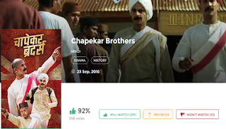 Download Chapekar Brothers(2016) Govind Namdeo Full Movie in HD Blu-Ray