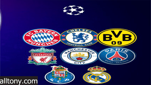 نتائج قرعة ربع نهائي دوري أبطال أوروبا 2021 مواجهات نارية