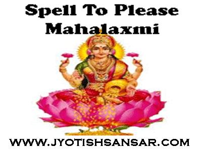 Mahalaxmi Ko Prasann Karne Ka Chamatkaari Mantra