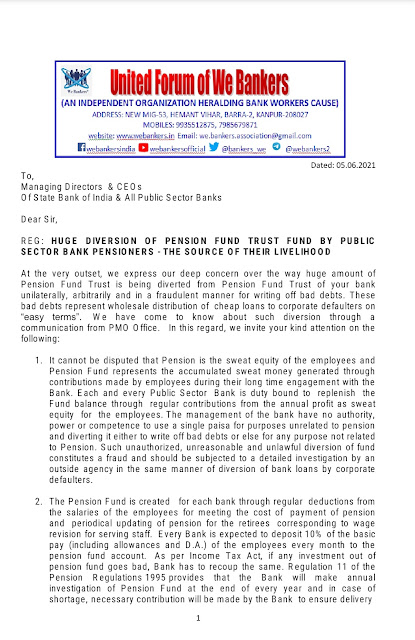 Fraudulent diversion of pension fund trust fund by public sector banks for unlawful purpose- The only source of pensioners livelihood