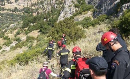 Έρευνες της Πυροσβεστικής σε Αργολίδα - Αρκαδία - Κορινθία για αγνοούμενο ηλικιωμένο