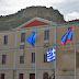 Στο τοπικό συμβούλιο συζητάνε για Αρβανιτιά και Νεκροταφείο