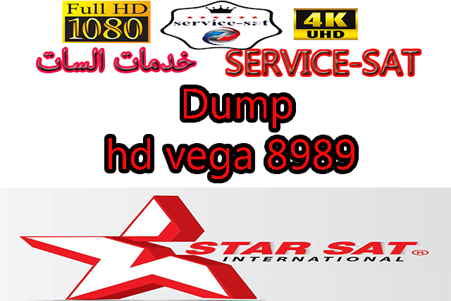 dump 8989 hd vega