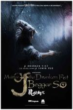 Watch Master Of The Drunken Fist: Beggar So Online Free 2016 Putlocker