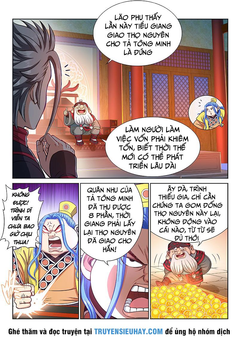 Ta Là Đại Thần Tiên chap 223 - Trang 7