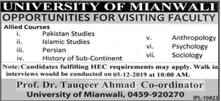Latest Jobs in University of Mianwali 2019