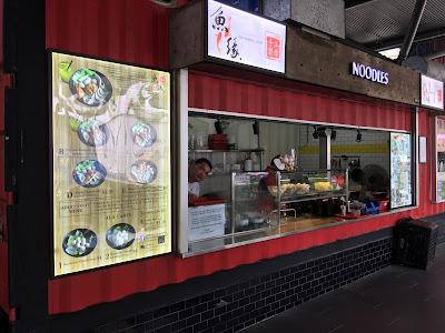 fish noodle at 73A Ayer Rajah Crescent