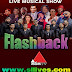 SIRASA TV ELECTION NIGHT MUSICAL SHOW WITH FLASHBACK 2020-08-05