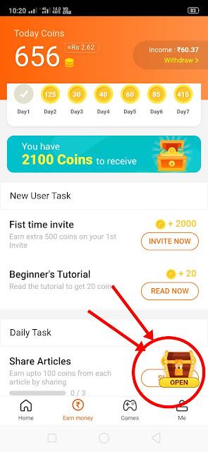 rozdhan app reward countdown