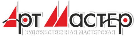 артмастер.нефтеюганск.инфо.сайт