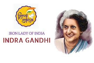 Indira Gandhi Indira Gandhi death Iron lady