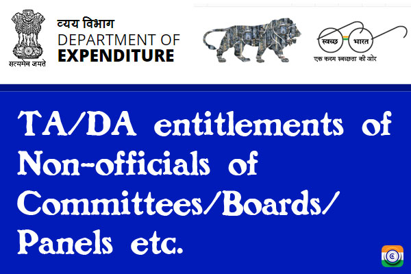 TA/DA entitlements of Non-officials of Committees/Boards/Panels