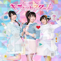 Run Girls, Run! - Kiratto Start Lyrics