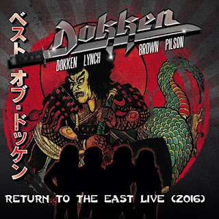 "Το trailer των Dokken για το album ""Return To The East Live (2016)"""