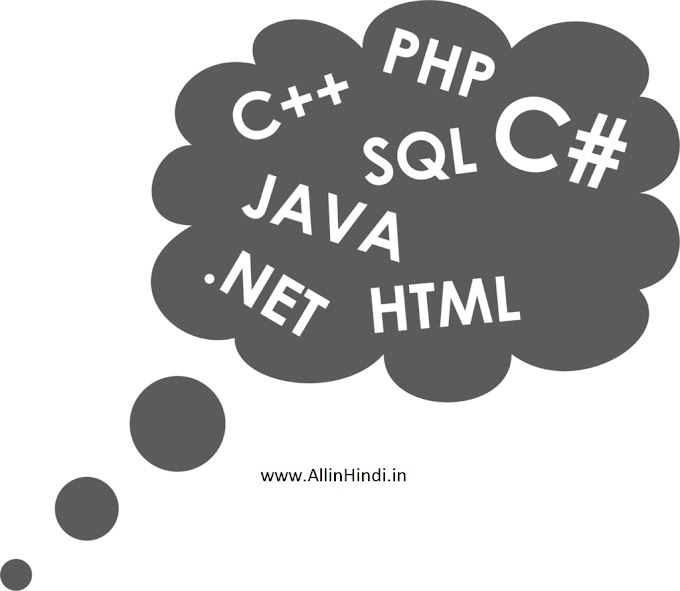 Programming Languages in Hindi - Top 8 programming languages 2020