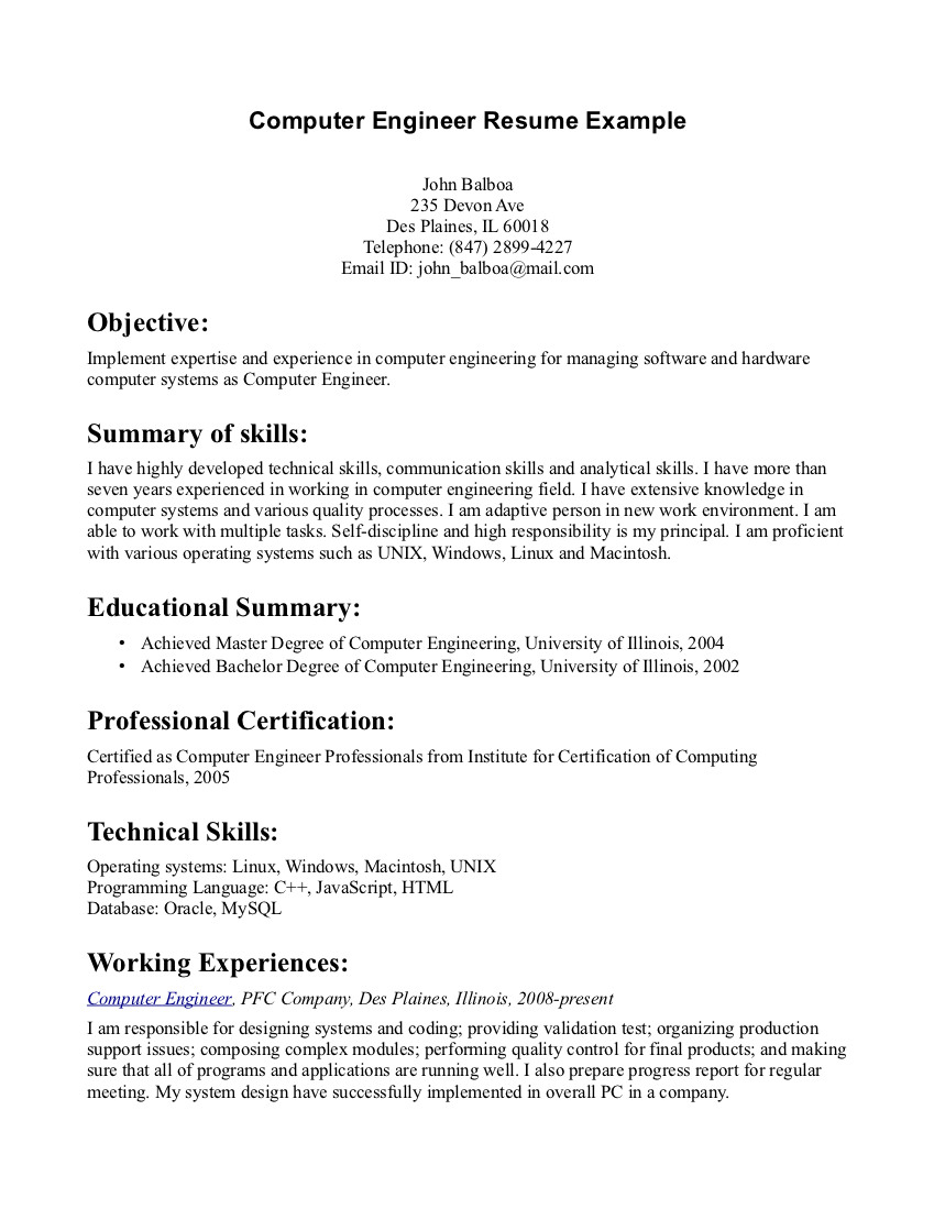 resume objective examples computer engineer