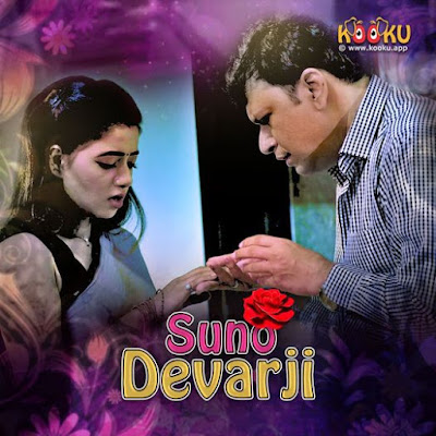 Suno Devarji Kooku App web series Wiki, Cast Real Name