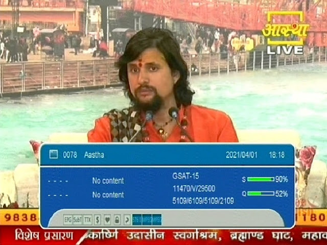 Aastha channel shifted MPEG-4 LCN 104 to MPEG-2 LCN 54 kNOW Aastha channel Frequency and Channel number