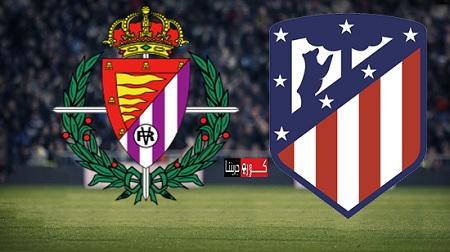 مشاهدة مباراة أتلتيكو مدريد وبلد الوليد بث مباشر اليوم 20-6-2020