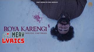 Roya Karengi By Neer - Lyrics