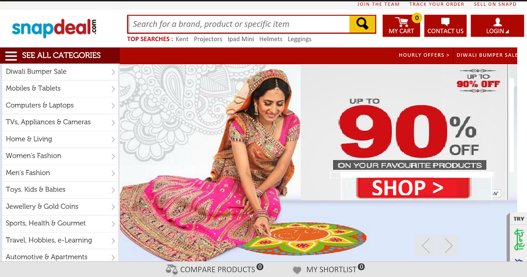 e1965966859 Online India Discounts  DISCOUNT SALE ON SNAPDEAL PRODUCTS