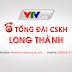 Tổng đài VTVCab tại Long Thành - Đồng Nai