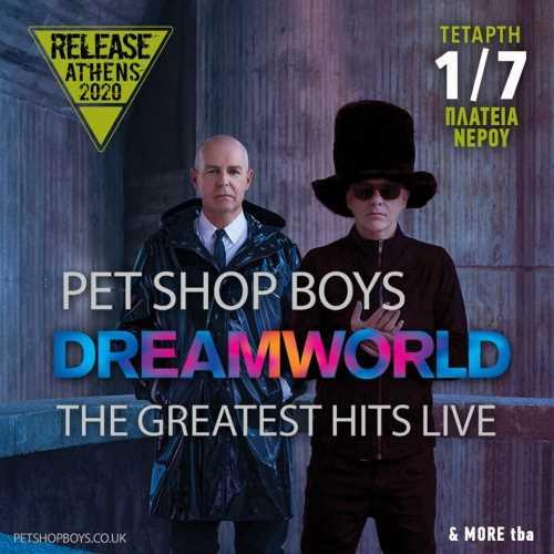 Οι Pet Shop Boys στο Release Athens