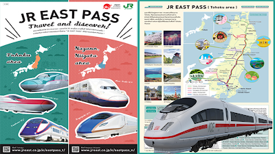 JR EAST PASS, jr pass,#yamagata,jr pass explained,japan rail pass shinkansen,japan train pass,how to use a jr pass,jr pass japan guide,japan by train,travel guide japan,#ยามาเดระ,#ยามากะตะ,#yamadera,#jrpass,japan rail pass explained,#เที่ยวญี่ปุ่น,#เที่ยวญี่ปุ่นด้วยตัวเอง,#สึบาสะ,#ชินคันเซ็น,#japan,#japantrip,#east,#tsubasa