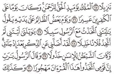 Tafsir Surat Al-Furqan Ayat 26, 27, 28, 29, 30