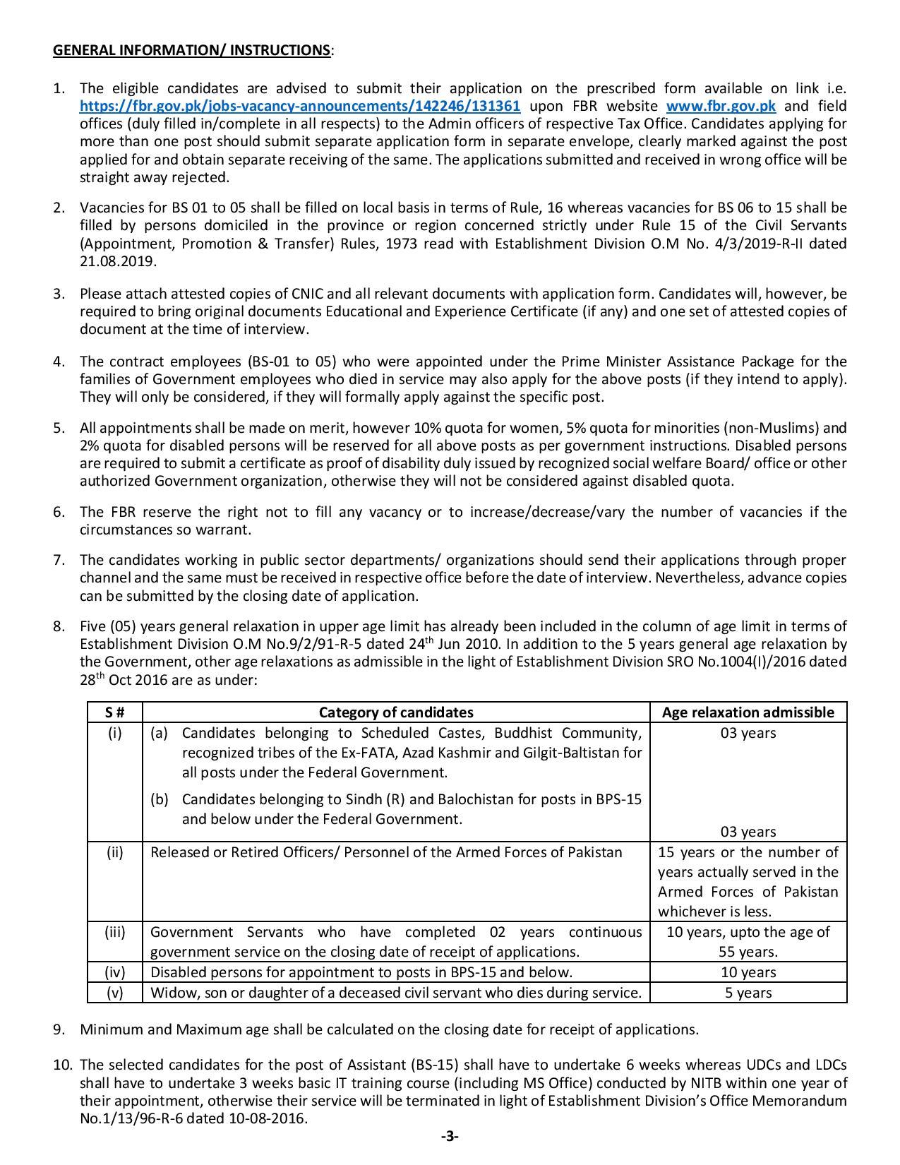 Federal Board of Revenue FBR Jobs 2021-Download Application Form