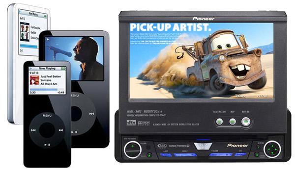 aring ubat pioneer clup turkiye avh p5700dvd in dash dvd multimedia av receiver