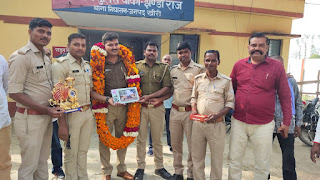झंडी चौकी इंचार्ज राहुल सिंह को उज्जवल भविष्य की कामना के साथ दी गई विदाई