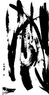 မိုးခါး – လူအိုနာ