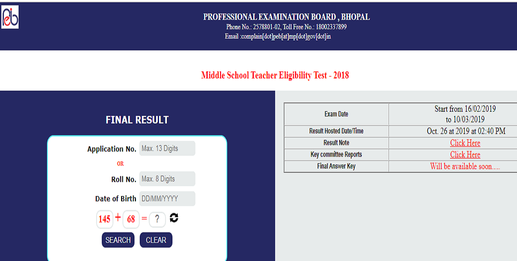 mp middle school tet  2018 result out download here