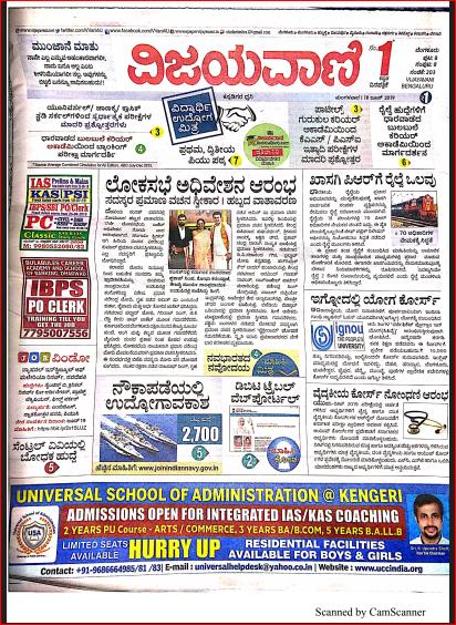 news paper vijayavani