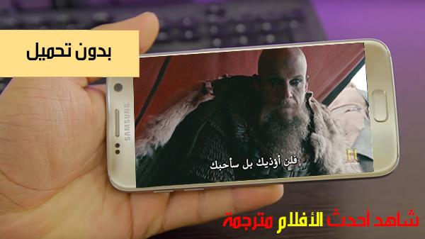 تحميل تطبيق Coto Movies لمشاهدة الأفلام الأجنبية