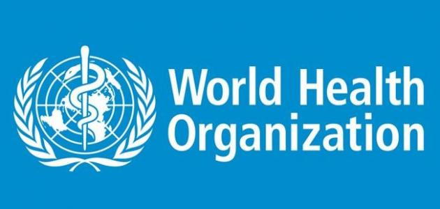 When was the World Health Organization established?