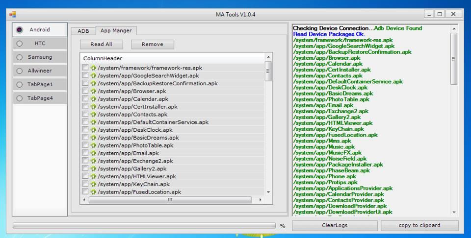 download mfi multiloader for blackberry unlock