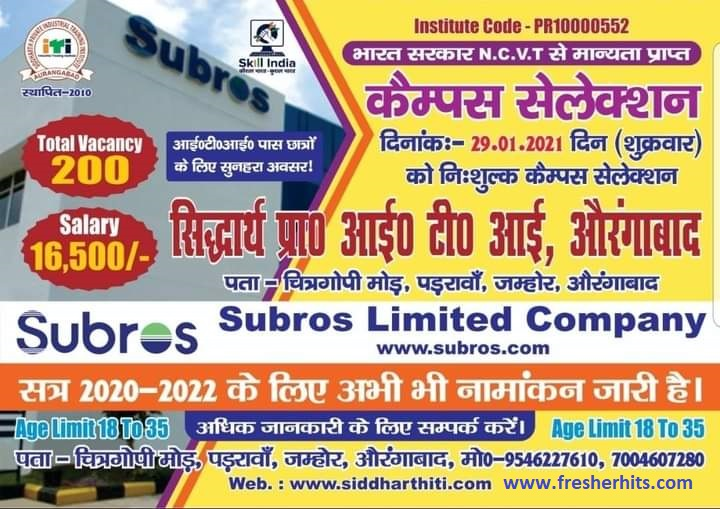 Campus Placement Siddharth Pvt ITI Aurangabad