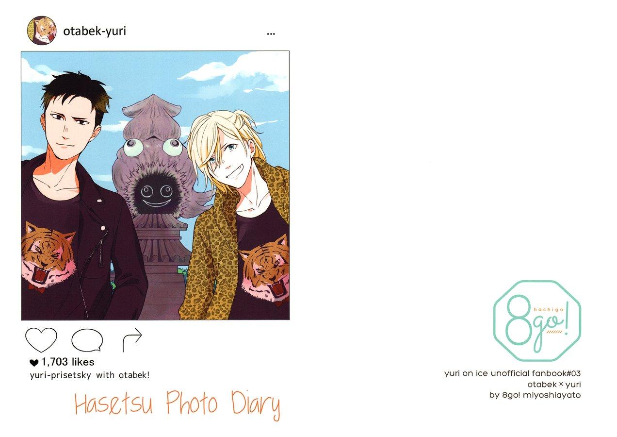 Hasetsu Photo Diary – Yuri!!! On Ice dj